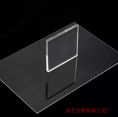 亚克力_材料 亚克力透明板